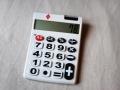Calculatrice à grands caractères - cliquez pour agrandir